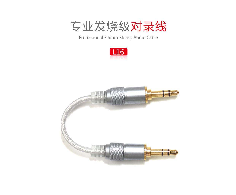 L16产品介绍_01