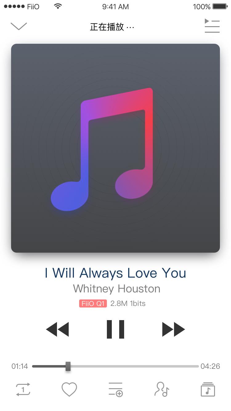 FiiO Music App (iOS and Android)