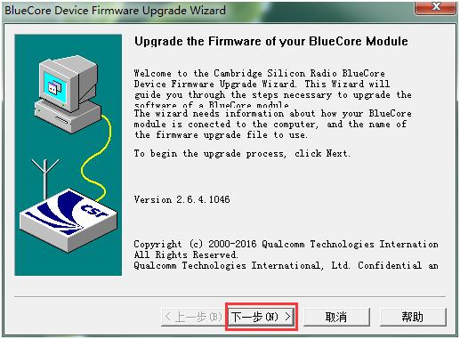 Скачать prt dfu upgrade tool