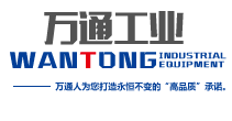 wantong內頁小圖標3