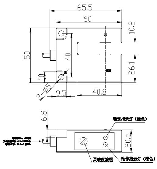 E3S10尺寸图