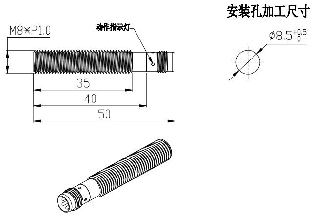 M8尺寸图
