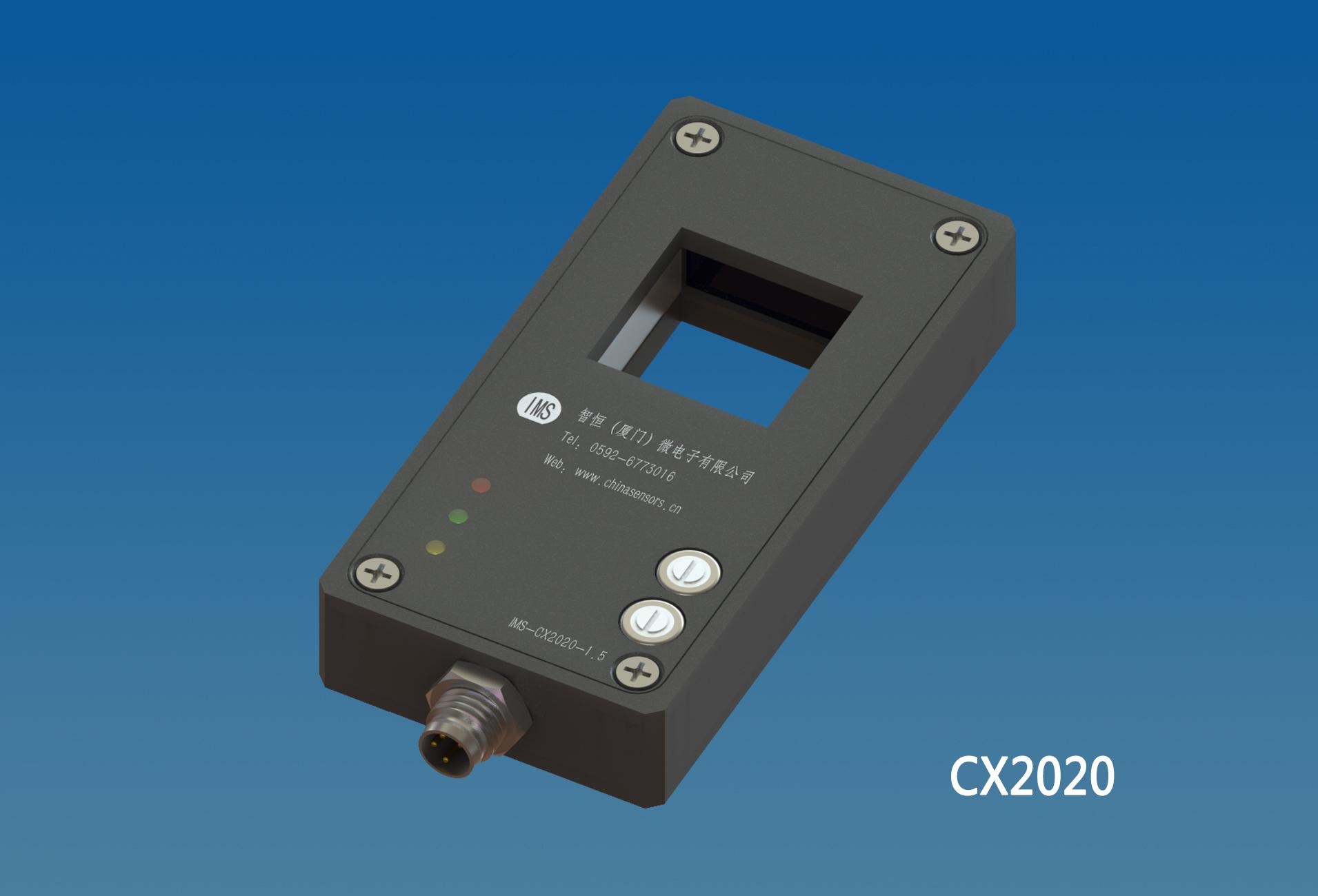 CX2020