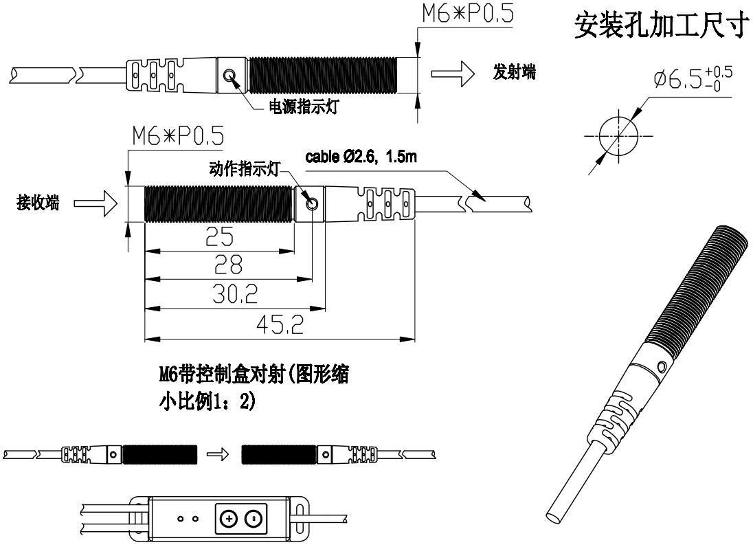 M6尺寸图