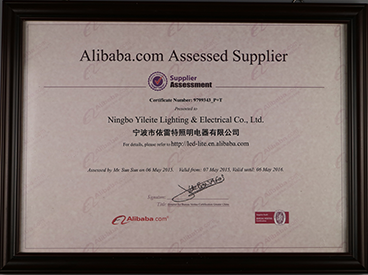 AlibabaAssessedSupplier