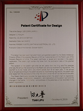 PatentCertificateforDesign