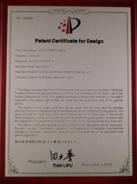 PatentCertificateforDesign3