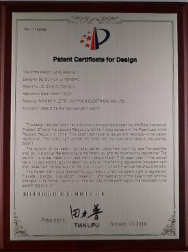 PatentCertificateforDesign4