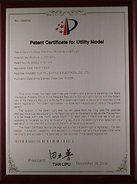 PatentCertificateforUtllltyModel