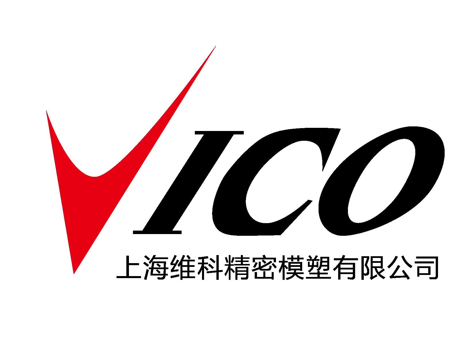 維科logo-01