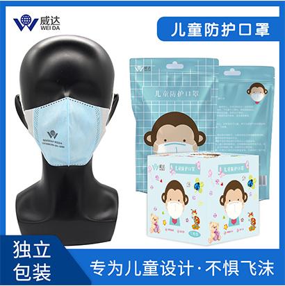 儿童防护口罩