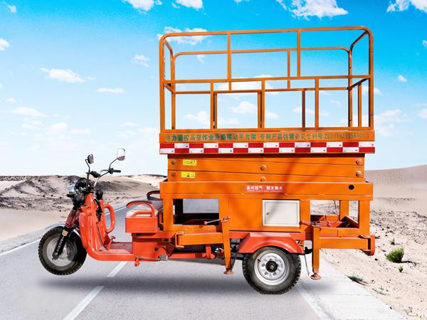 大吨位电动三轮式电动升降平台车