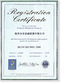 通過ISO9001國際質量體系認證