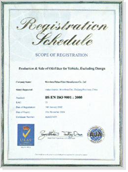 通過ISO9001國際質量體系認證001