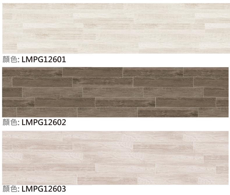 產品明細圖片顏色-LMPG12601-5-8