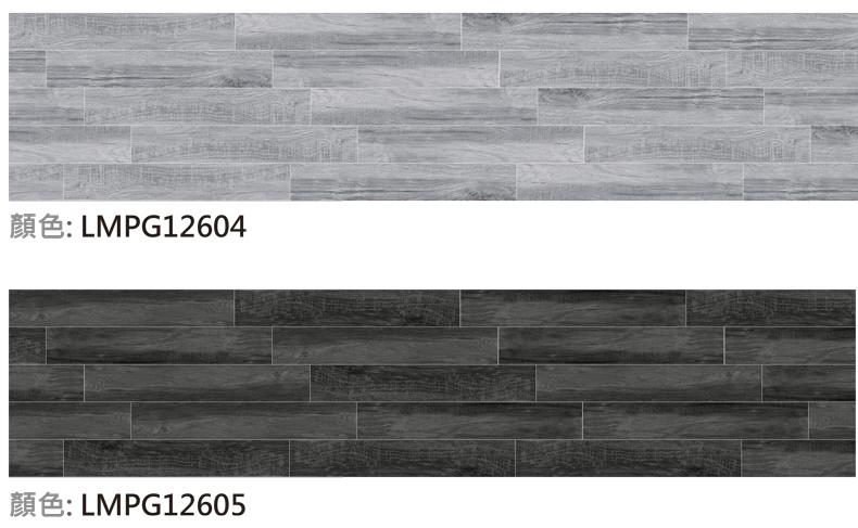 產品明細圖片顏色-LMPG12601-5-9