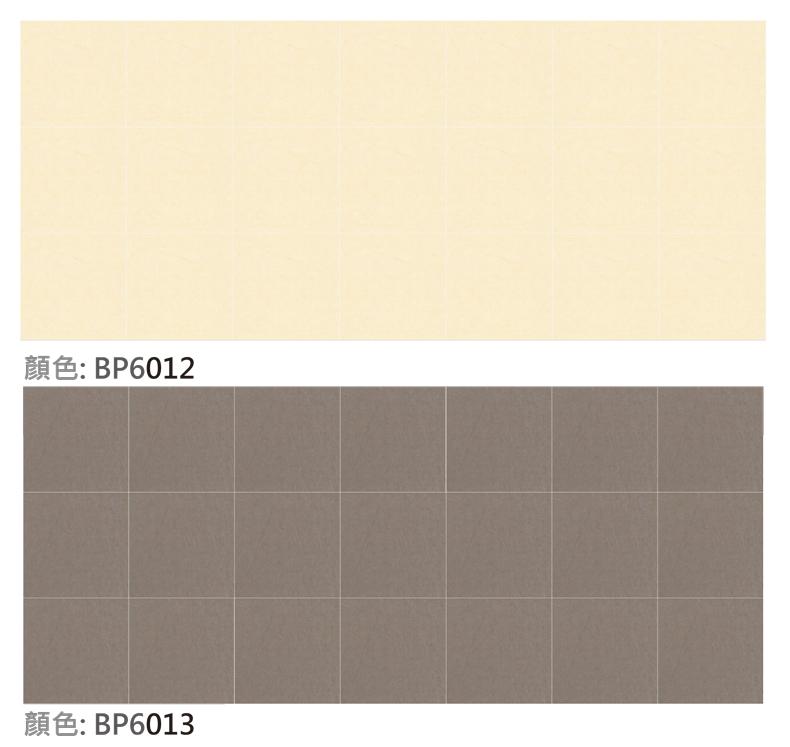 產品明細圖片--600-12