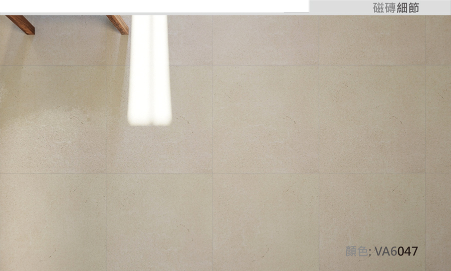 石英磚-產品明細圖片--600-14