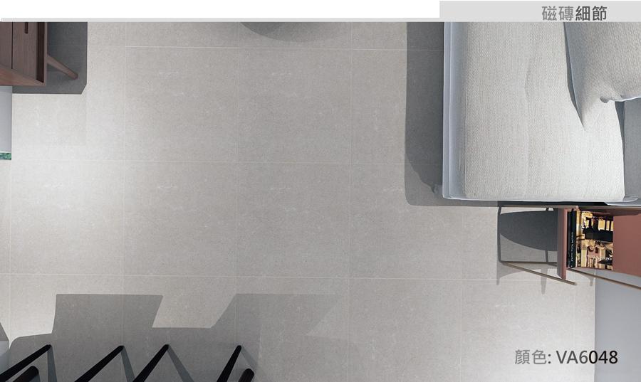 石英磚-產品明細圖片--600-15