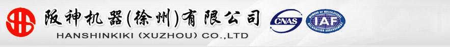 北京飞艇pk10精准计划