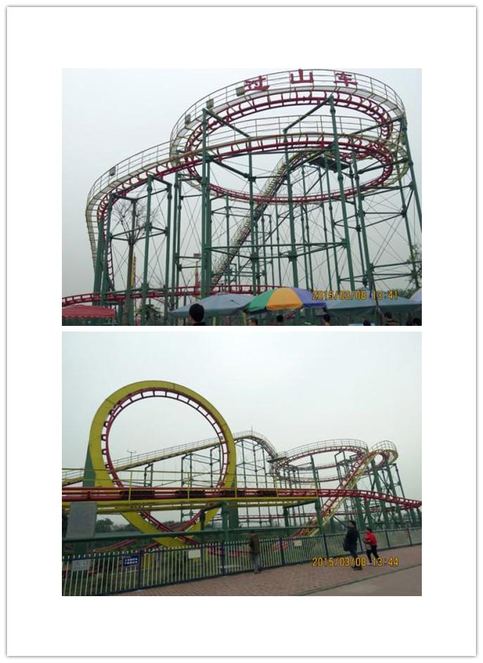 RollerCoasterManufacturer
