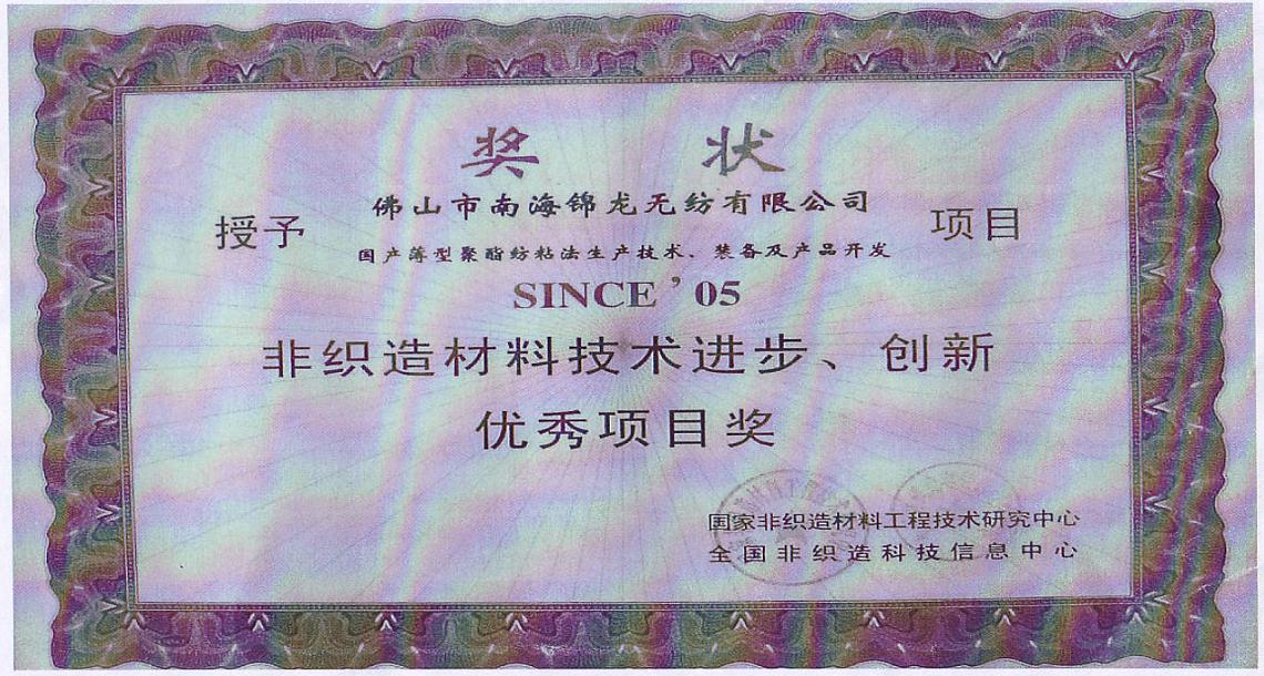 優秀項目獎-2014