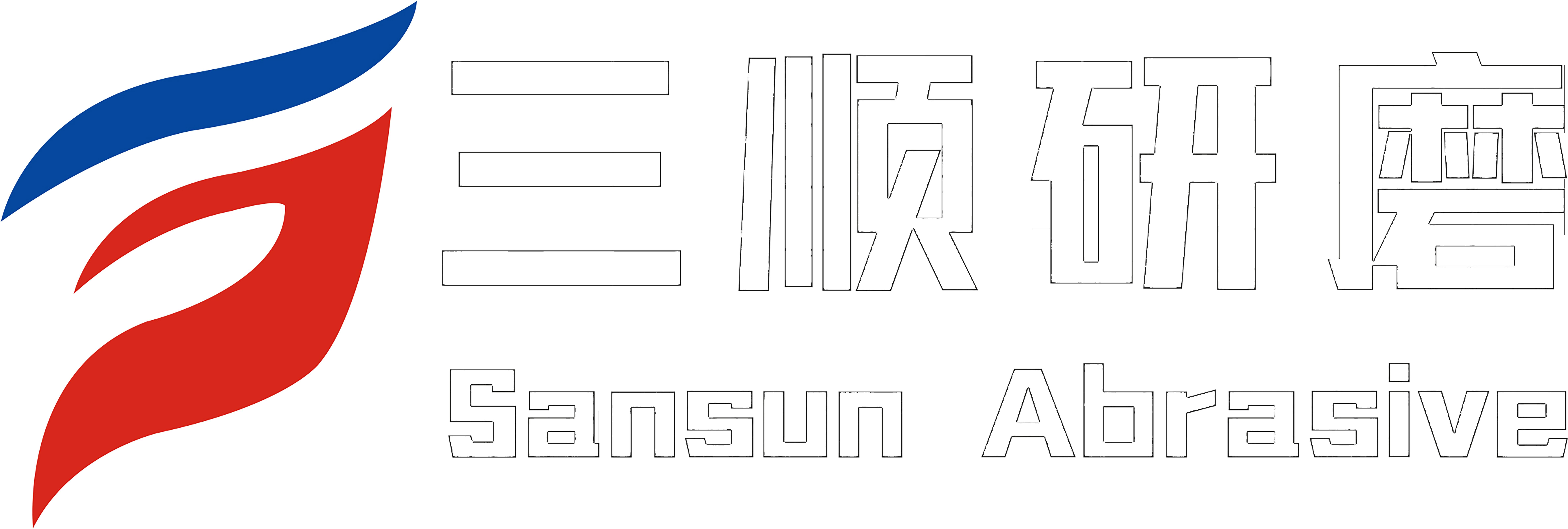 Logo無背景原圖白色字