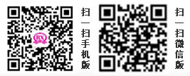 微信图片_20190329221904_副本