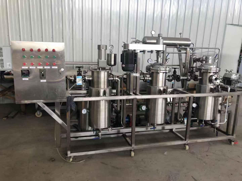 Sub Critical Herbal Extraction Machine Joysun Pharma