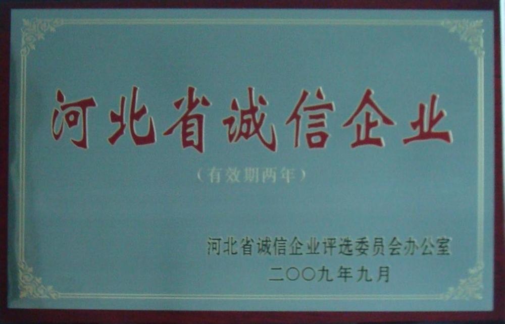2009-9