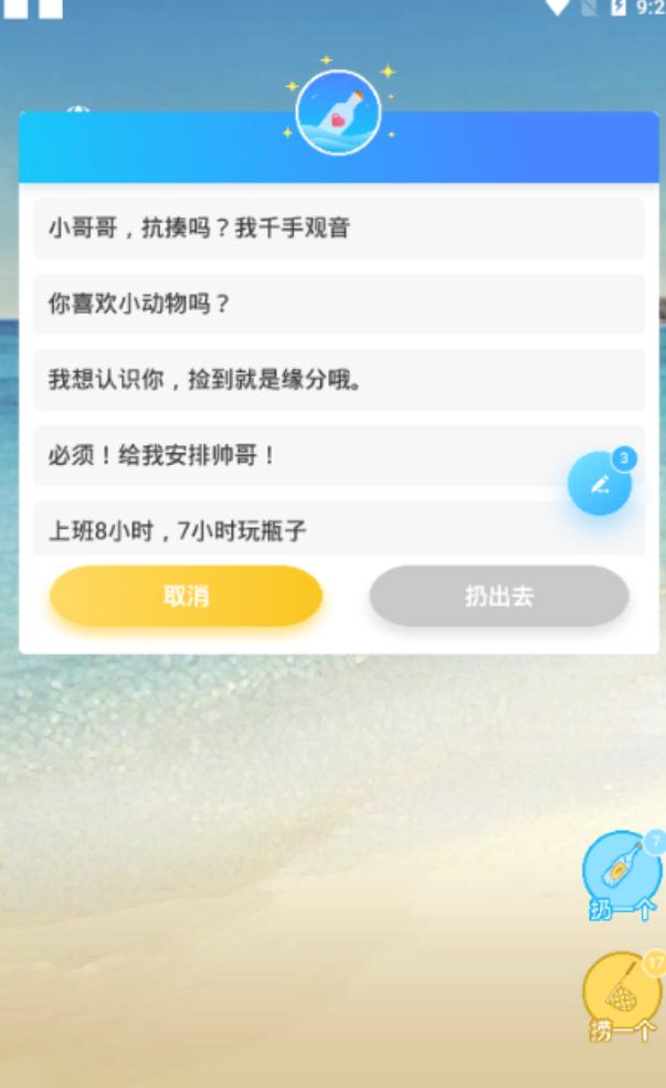 QQ浏览器截图20190601183329