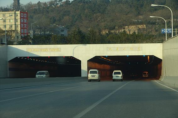 九華山隧道