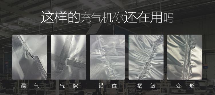 葫芦袋-cn-葫芦袋_16
