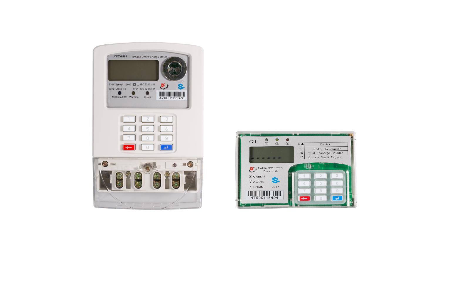 STS Single Phase Split Keypad Prepaid Energy Meter-