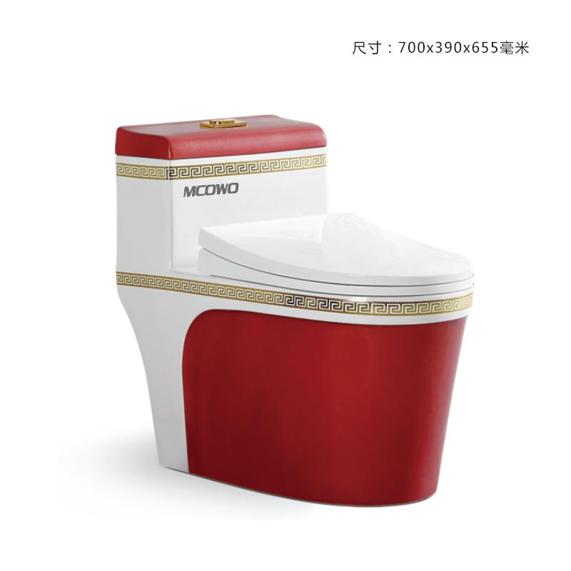 M-2037-金邊酒紅色