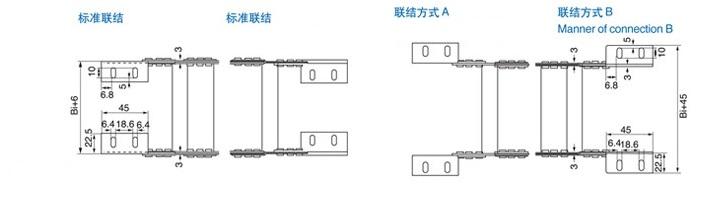 钢制拖链连接方式