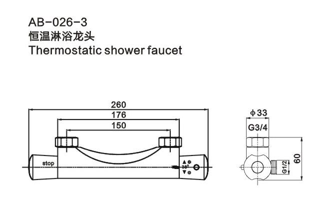 Showerfaucet-AB-026
