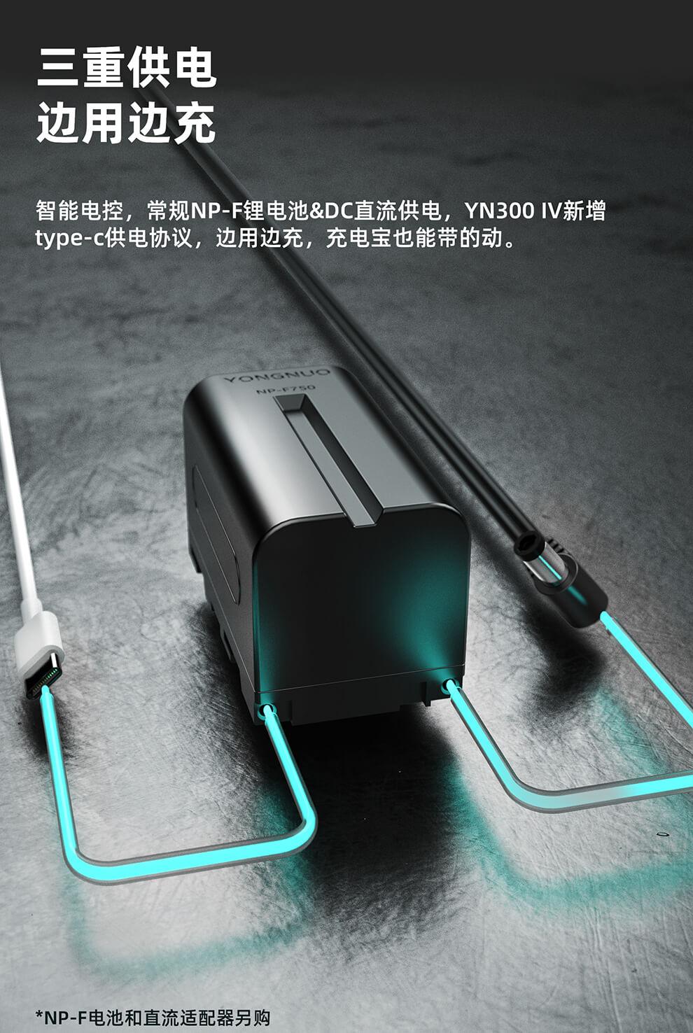 天猫商城客服电话_永诺LED YN300 IV摄像灯-Shenzhen Yongnuo Photographic Equipment Co., Ltd.