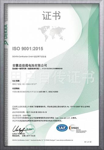 国际和国内的产品认证证书.jpg_