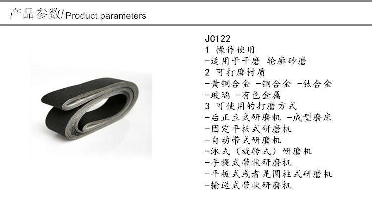 jc122