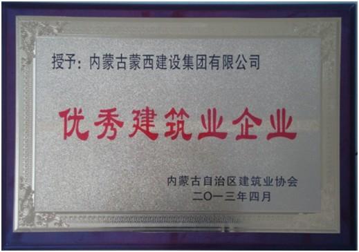 20130426182857726