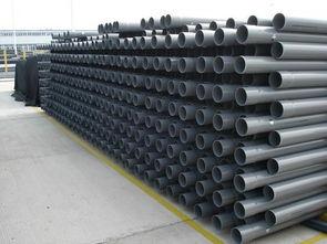5.PVC管