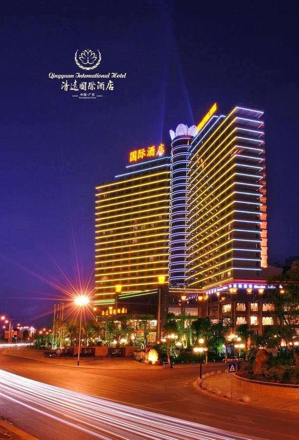 清远国际大酒店