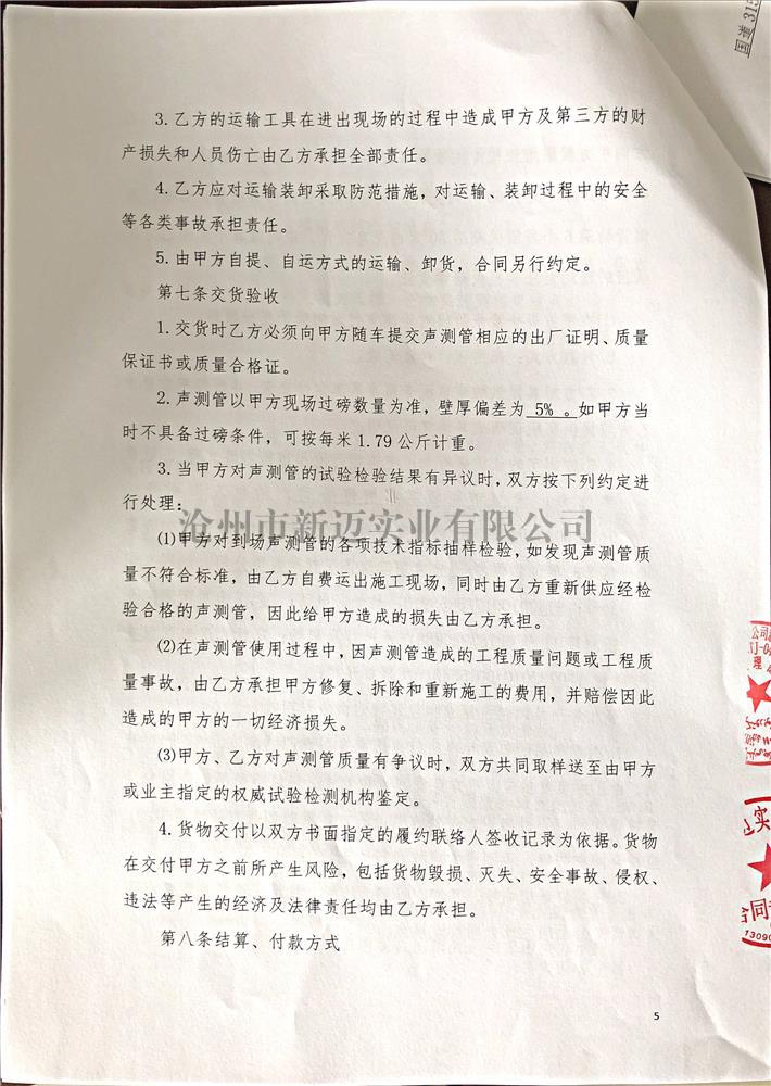 合同二航和秦汉IMG_5928