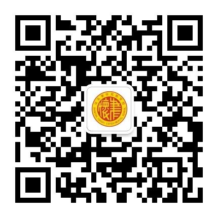 weixin20190713