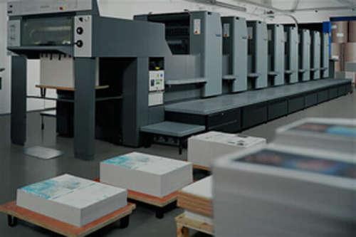印刷廠設備回收