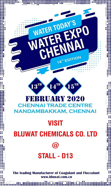 BLUWATwaterexpo