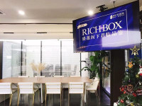Richbox迪美-4