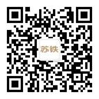 11751279_qrcode_for_gh_db06543d437f_344_e8c4e6f7-2a28-4171-a73b-71942b307261_resize_picture