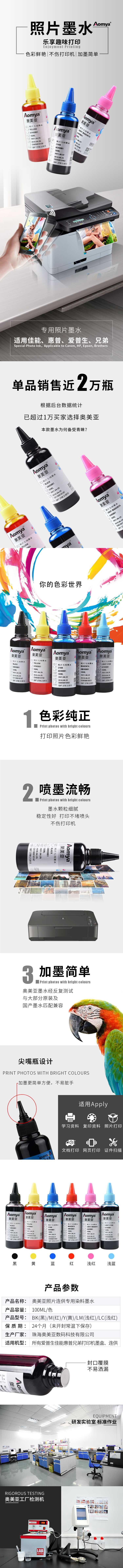 5桌面染料墨水�m用EPNHPCANBRO�C器���^